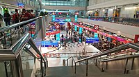 Airport Befor and After Wikimania 2008 (10).jpg