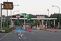 Akita expressway Omagari IC.jpg