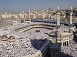 Al-Haram mosque - Flickr - Al Jazeera English.jpg