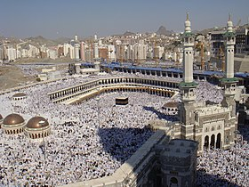 Pilgrims at the Masjid al-Haram on Hajj in 2008