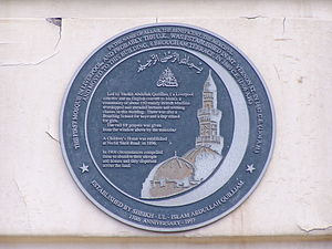 Al-Rahma Mosque, Liverpool - Plaque installed on the 110th anniversary of the mosque.