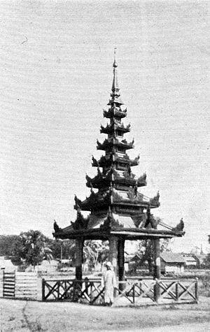 Alaungpaya - Alaungpaya's tomb in Shwebo.