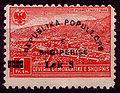 Albania3lek1945.jpg