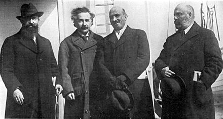 Weizmann with Albert Einstein, 1921 Albert Einstein WZO photo 1921.jpg