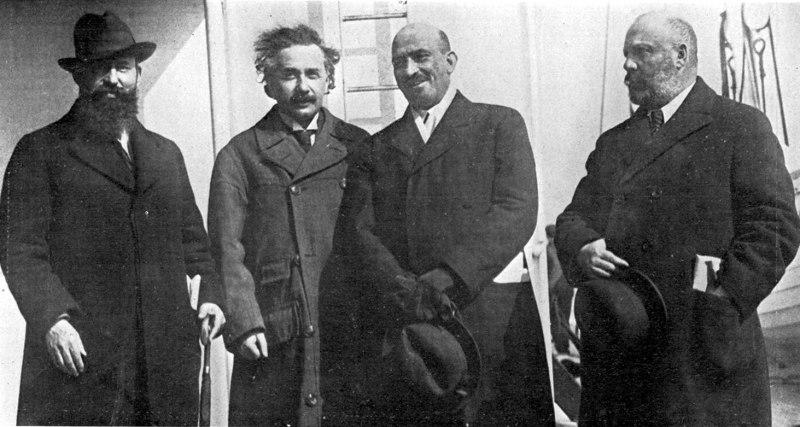 Albert Einstein WZO photo 1921