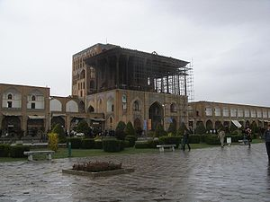 Ali Qapu, Iran (عالیقاپوی اصفهان، ایران)