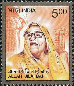 Allah Jilai Bai 2003 stamp of India.jpg