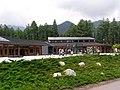 Alps Azumino Park-2.jpg