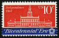 American Revolution Bicentennial Independence Hall 10c 1974 issue U.S. stamp.jpg