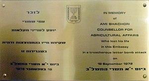 Black September Organization - Memorial plaque at the Embassy of Israel, London