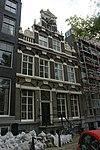 amsterdam - keizersgracht 141