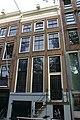 Amsterdam - Prinsengracht 265.JPG