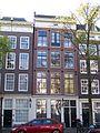 Amsterdam Bloemgracht 33 across.jpg