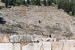 Ancient theatre at argos from foot.JPG