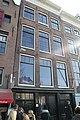 Anne Frank House, Amsterdam (26210793741).jpg