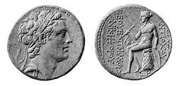 Antiochos 4 Epifanes på mønter