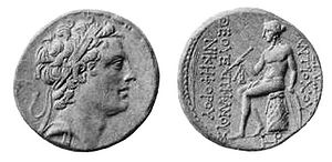"Prophecy of Seventy Weeks - Coin of Antiochus IV. Reverse shows the Greek god Apollo on an omphalos. The inscription ΑΝΤΙΟΧΟΥ ΘΕΟΥ ΕΠΙΦΑΝΟΥ ΝΙΚΗΦΟΡΟΥ reads, ""Of Antiochus, God Manifest, Bearer of Victory."""
