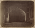 "Antiquities of Samarkand. Palace of the Bukharan Emirs, ""Kok Tash."" Arch to the Reception Hall WDL3608.png"