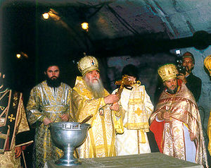 Shubin (ghost) - The Orthodox Metropolitan of Luhansk Oblast Ioanniky casts out demons from the mine