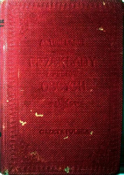 File:Antoni Lange - Przekłady z poetów obcych.djvu