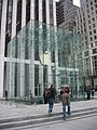 Apple store Manhattan (1629392876).jpg