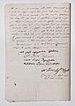 Archivio Pietro Pensa - Esino, E Strade, 030.jpg