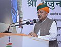 """Arjun Ram Meghwal addressing the gathering at the inauguration of the exhibition of """"New India- We Resolve to Make"""", organised by the Ministry of Parliamentary Affairs, DAVP and BPCL, in Jaipur, Rajasthan.jpg"""