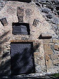 The Armoury door