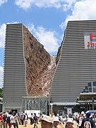 Artificial waterfall Expo 2005.jpg