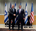 Ashton Carter visits Israel, July 2015 150720-D-LN567-029 (19243948533).jpg