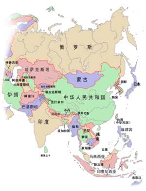 Map of Asia in Chinese.