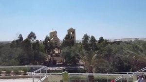 File:Atar Hatvila - Qaser Al Yahud P1020088.ogv