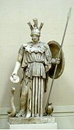 Athena reconstruction