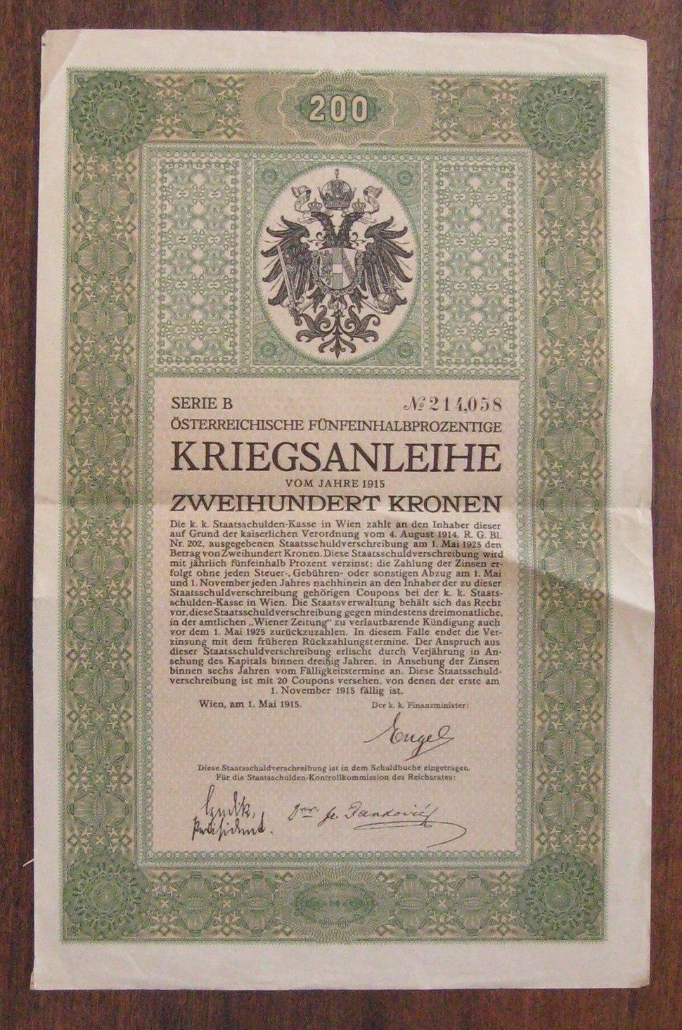 Austrian War Bond, item 1