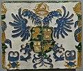 Azulejo con el escudo de Armas Imperiales de Castilla (Sevilla).jpg