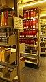 Bücherregale in der Bayerischen Staatsbibliothek 03.jpg