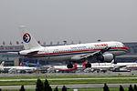 B-2400 - China Eastern Airlines - Airbus A320-214 - SHA (9694535198).jpg