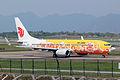 B-5198 - Air China - Boeing 737-89L(WL) - Yellow Peony Livery - CKG (9183325053).jpg