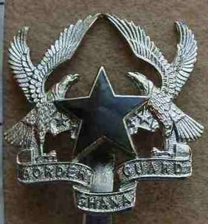 Border Guard Unit - BGU (Border Guard Unit) Special Agent Badge.