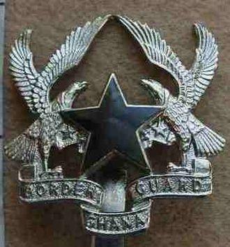 Border Guard Unit - BGU (Border Guard Unit) Special Agent Badge.