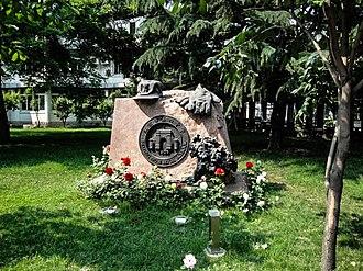 Beijing No. 4 High School - Memorial for alumni killed in World War II and Civil War