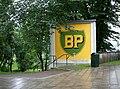 BP-skylten Stockholm, 2009.jpg