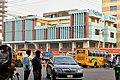 BSCIC, Chittagong Regional Office (01).jpg