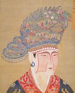 Empress Liu (Zhenzong) wife of Emperor Zhenzong of Song