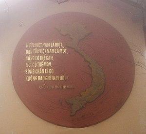 Ba Vì National Park - Image: Ba Vi 7