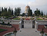 Baha'i Shrine.JPG