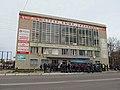 Balakliia Palace Of Sports-2.jpg