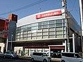 Bank of Tokyo-Mitsubishi UFJ Matsusaka Branch.jpg