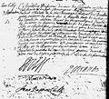 Baptême Louis Lully Fontainebleau 9 septembre 1677.jpg