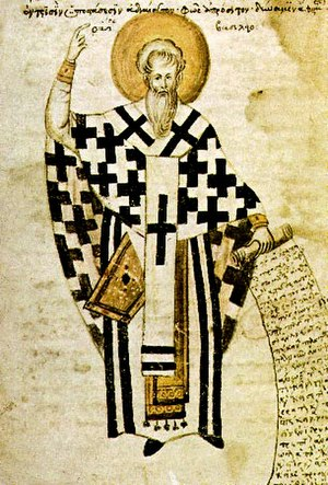 January 1 (Eastern Orthodox liturgics) - Image: Basil the Great